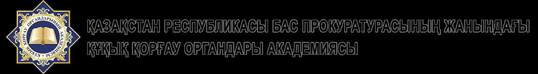 Logo of Система дистанционного обучения